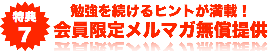 1日15分で貴方の韓国語をぐんぐん伸ばす!〜通訳だから知っている韓国語脳のしくみを大公開〜【元サムスン技術通訳が教える韓国語光速インストール学習法】