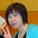 長谷川 恭子さま